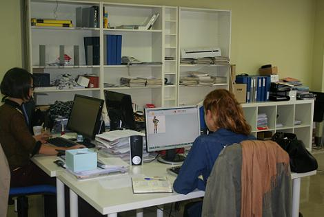 Oficina Ikeando