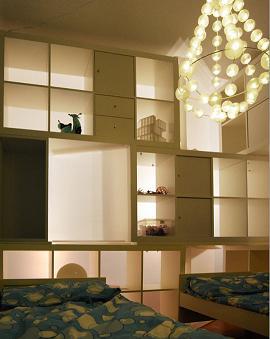 Muro de estanter as expedit ikea como separador de - Estanterias separadoras de ambientes ...