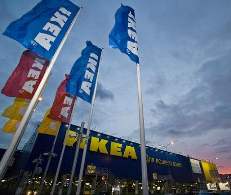 Horarios de las tiendas de ikea durante el 2014 for Ikea horario festivos